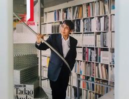 Entrevista Estudios de Arquitectura Emergentes.